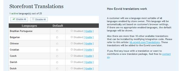 Ecwid コントロールパネル 言語の設定