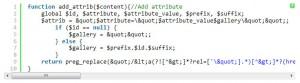 Syntax Highlighter for WordPress V3での表示