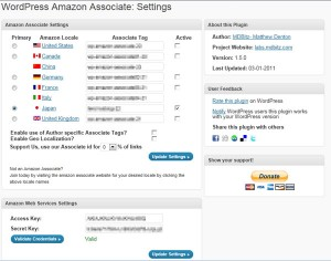 WordPress Amazon Associate 設定画面