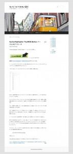 WordPress 3.2 Twenty Elevenのアーカイブ