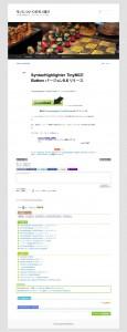 WordPress 3.2 Twenty Elevenの個別記事